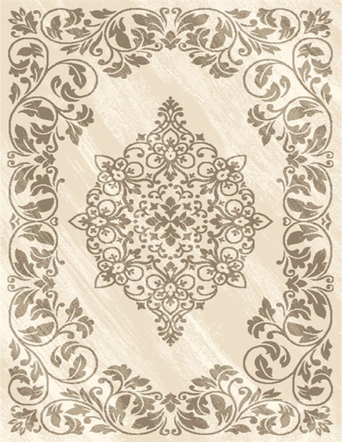 Picture of Oriental Art Beige Area Rug